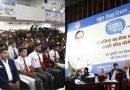 मुख्यमंत्री श्री चौहान का विद्यार्थियों के साथ प्रेरणा संवाद
