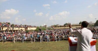Bihar Election: राहुलगांधीने विशाल जनसभासे पूछा – मोदी जी का भाषण कैसा लगा?