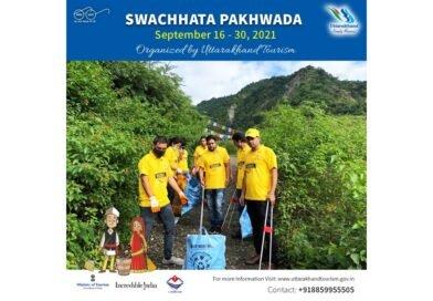 स्वच्छता पखवाड़ा के पहले दिन देहरादून के तीन पर्यटन स्थलों पर चलाया स्वच्छता अभियान